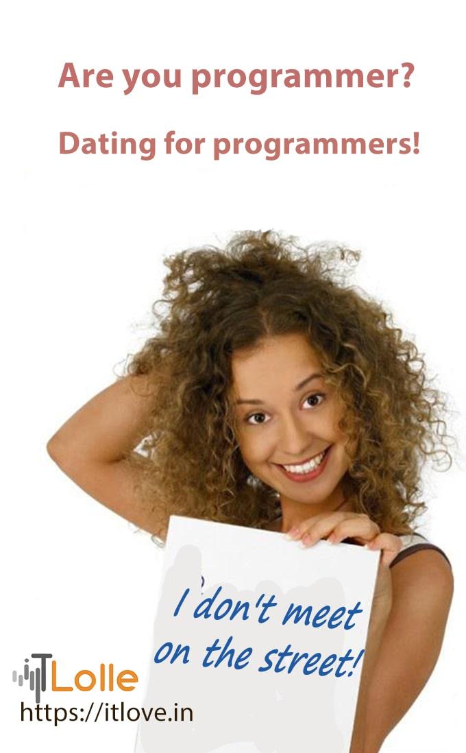Знакомства для программистов