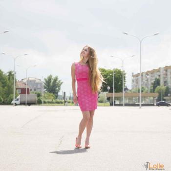 Надика,   Харьков